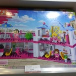 LEGO Friends Like FAKE