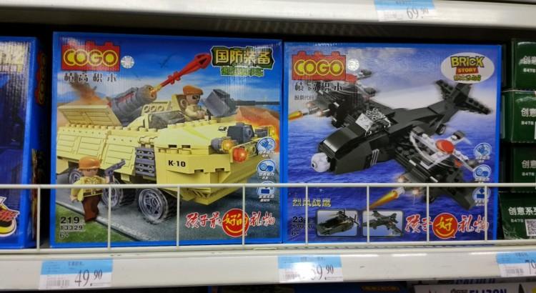 LEGO FAKE China