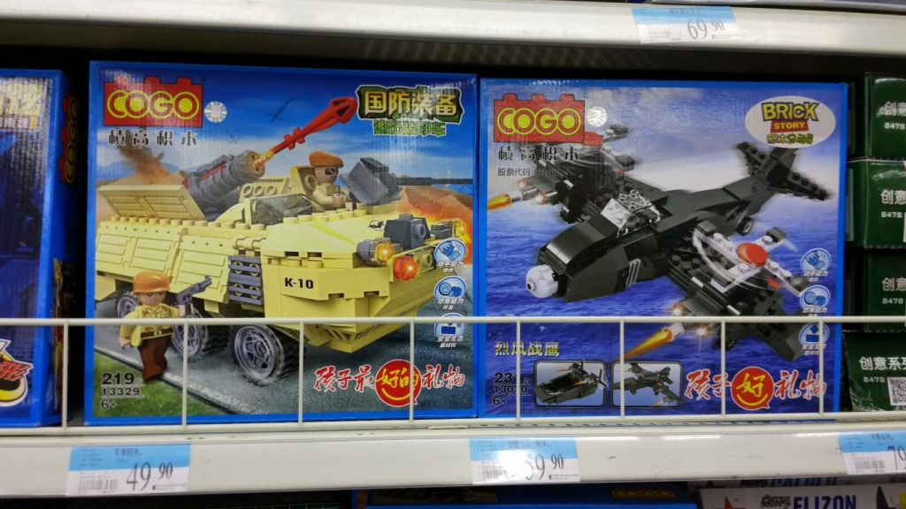 LEGO FAKE China